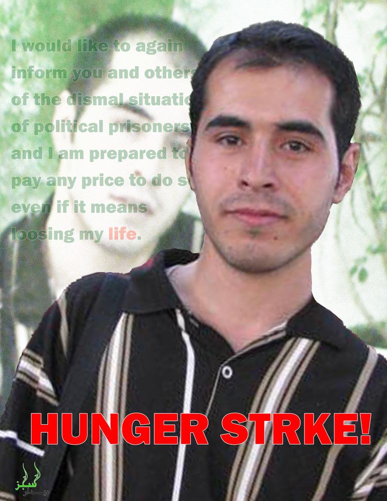 Hunger_sttrike_ronaghi_maleki