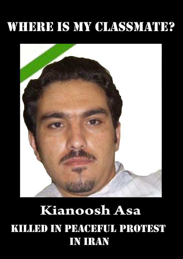 Kianoush_asa001