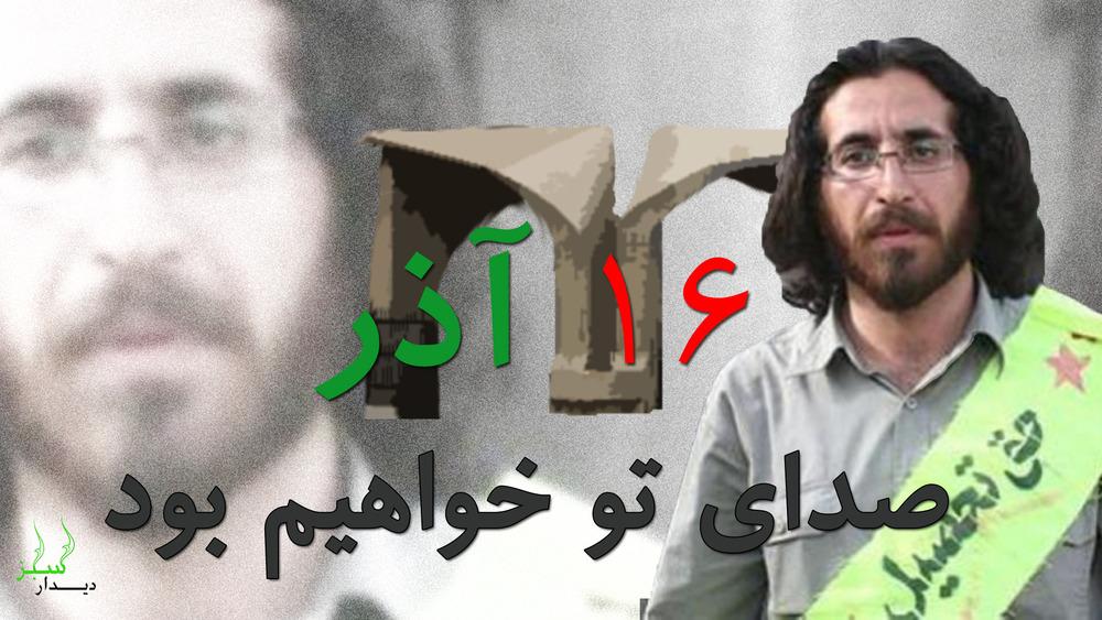Majid_dori