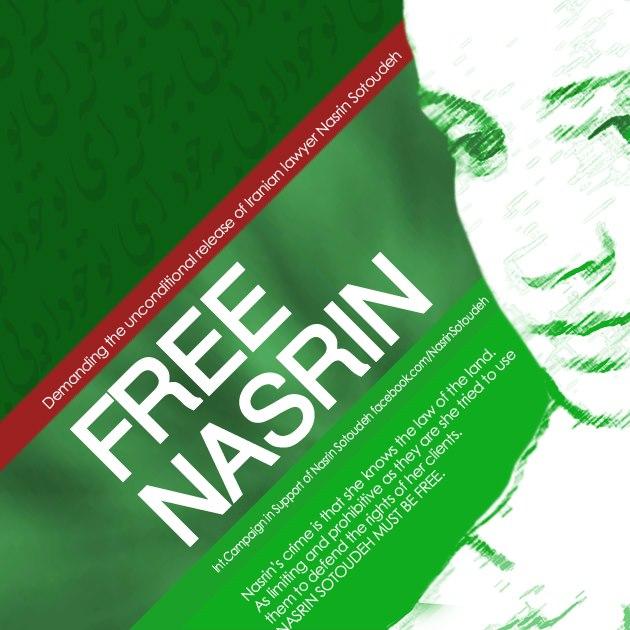 Nasrin_sotoudeh